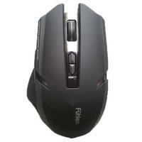 Chuột Fuhlen Dual Tech X100