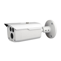 Camera IP KBVision KX-2003AN
