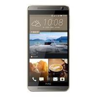 HTC One E9 Dual