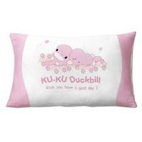 Gối cho bé KuKu KU2021