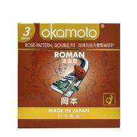 Bao cao su Okamoto Roman Vân hoa hồng