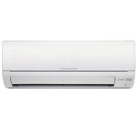 Máy lạnh/Điều hòa Mitsubishi MSZ-HL50VA 18000BTU