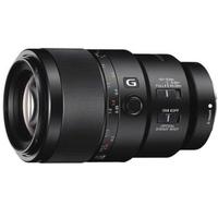 Ống kính Sony FE 90mm F2.8 Macro G OSS