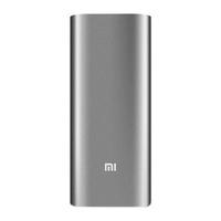 Pin sạc dự phòng Xiaomi MiPB-160 16000mAh