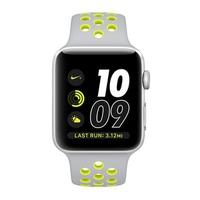 Đồng hồ thông minh Apple Watch Series 2 38mm