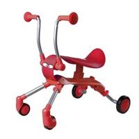 Xe nhún Smart trike Springo