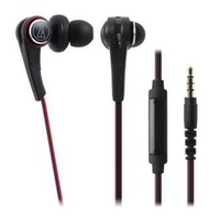 Tai Nghe Audio Technica ATH-CKS770iS