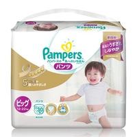 Tã quần Pampers XL30 (12-22kg)
