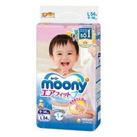 TÃ DÁN MOONY L54 (9-14KG)