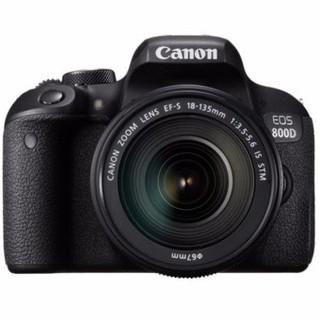 Giá bán Máy ảnh Canon EOS 800D kit 18-55mm