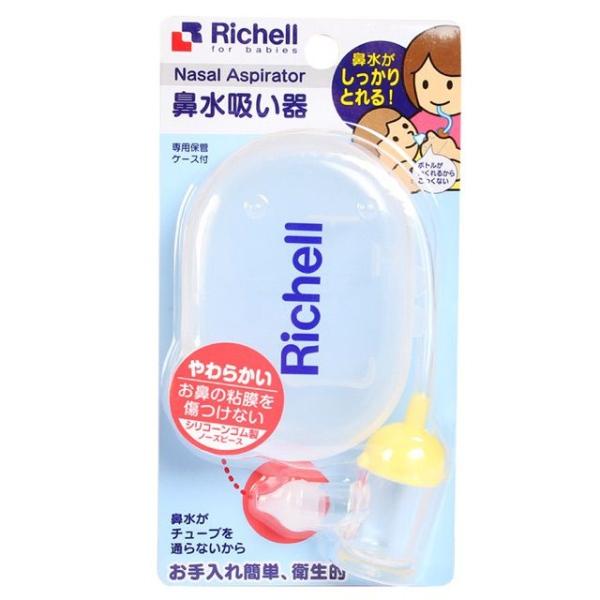 Top 5 thương hiệu dụng cụ hút mũi tốt nhất cho trẻ sơ sinh