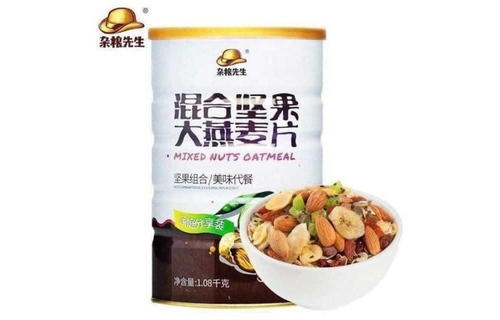 Yến mạch dinh dưỡng ăn liền Oatmeal 350g