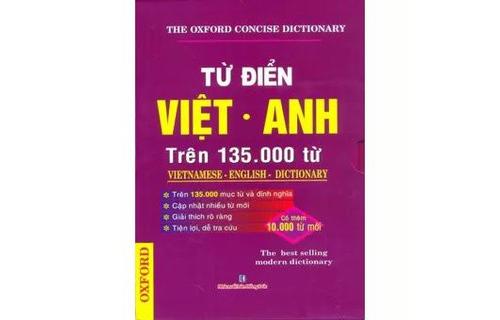 Từ Điển Việt - Anh (Trên 135.000 Từ)