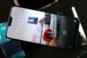 Chiếc smartphone mới nhất của Vivo: Vivo X21 có thực sự tuyệt vời?