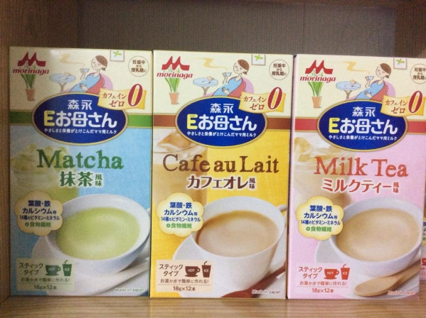 Sữa bầu nào giúp thai nhi tăng cân tốt? Nên mua hàng ở đâu?