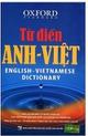 Từ Điển Anh - Việt (350.000 Mục Từ) - FAHASA